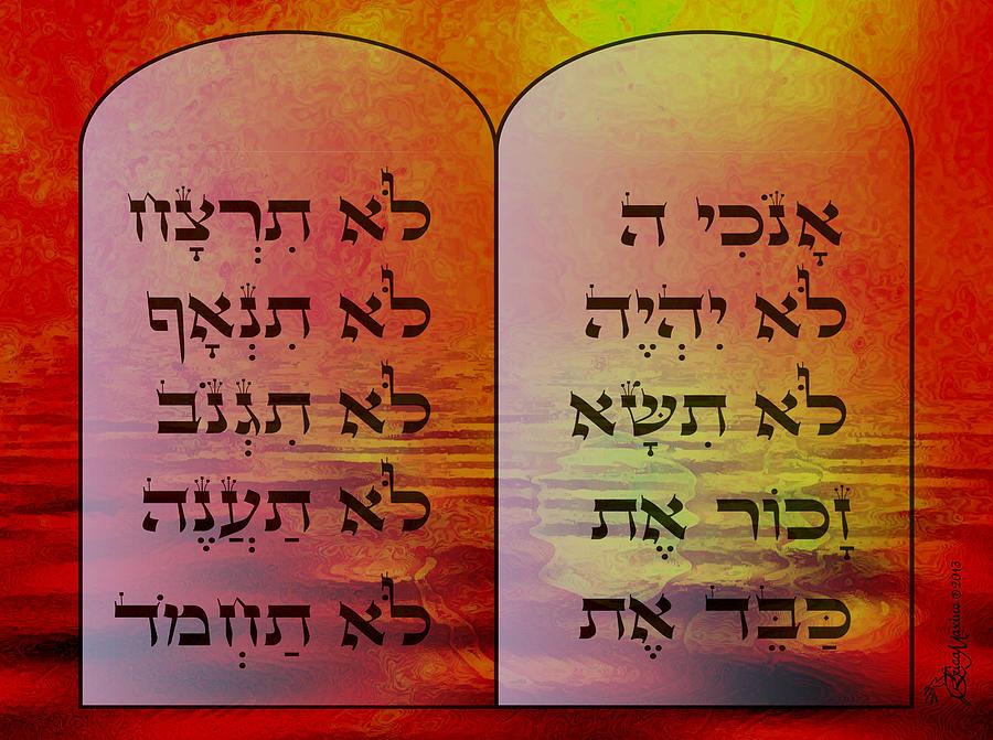 Hebrew Digital Art - The Ten Commandments - Featured In Comfortable Art Group by EricaMaxine  Price