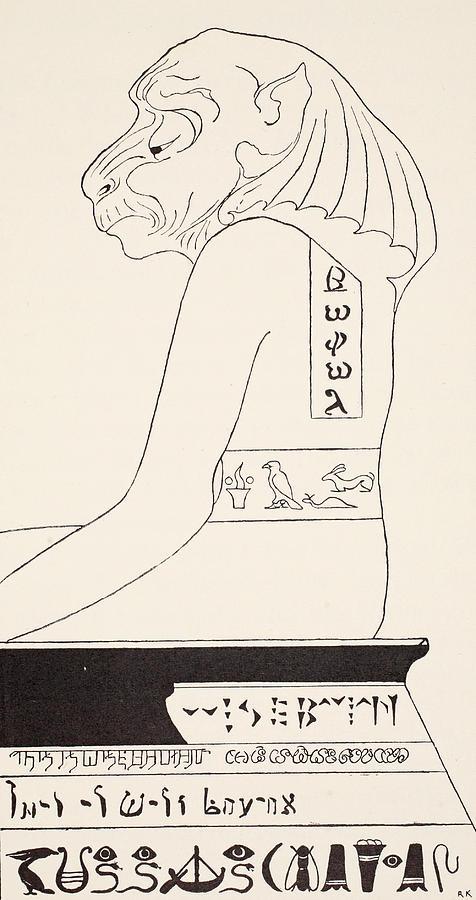 Statue Drawing - The Wise Baviaan The Dog-headed Baboon by Joseph Rudyard Kipling