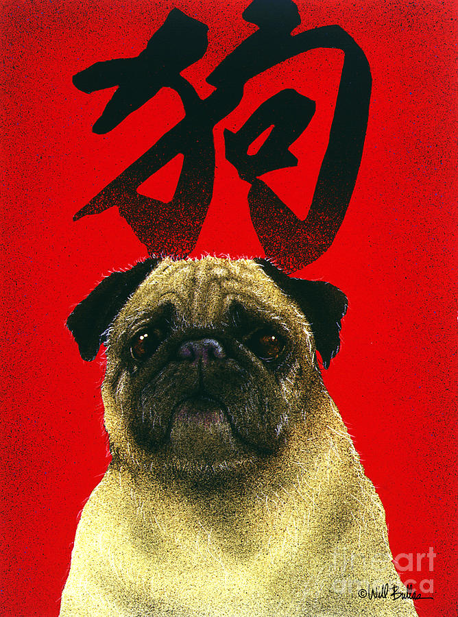 The Year of the Dog...the Pug... by Will Bullas