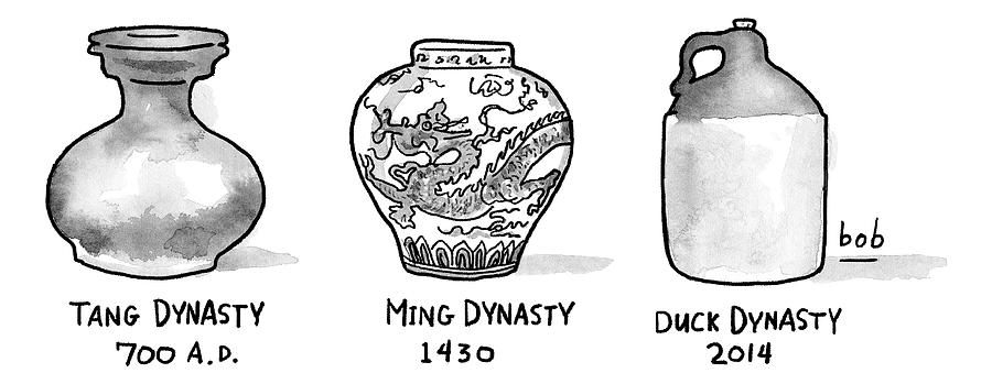 Three Vases From Various Epochs -- Tang Dynasty Drawing by Bob Eckstein