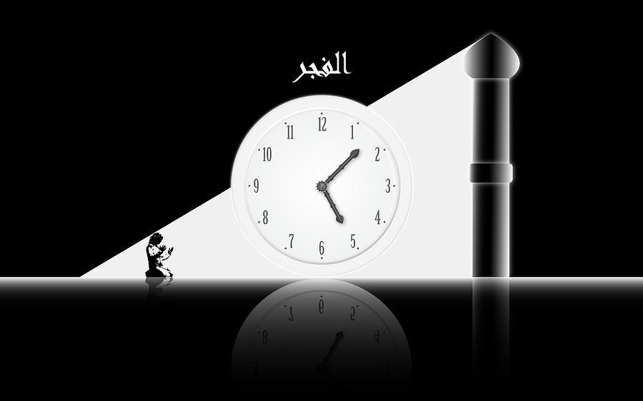 Islam Digital Art - Time To Pray. Al-fajr. by Islamic Cards