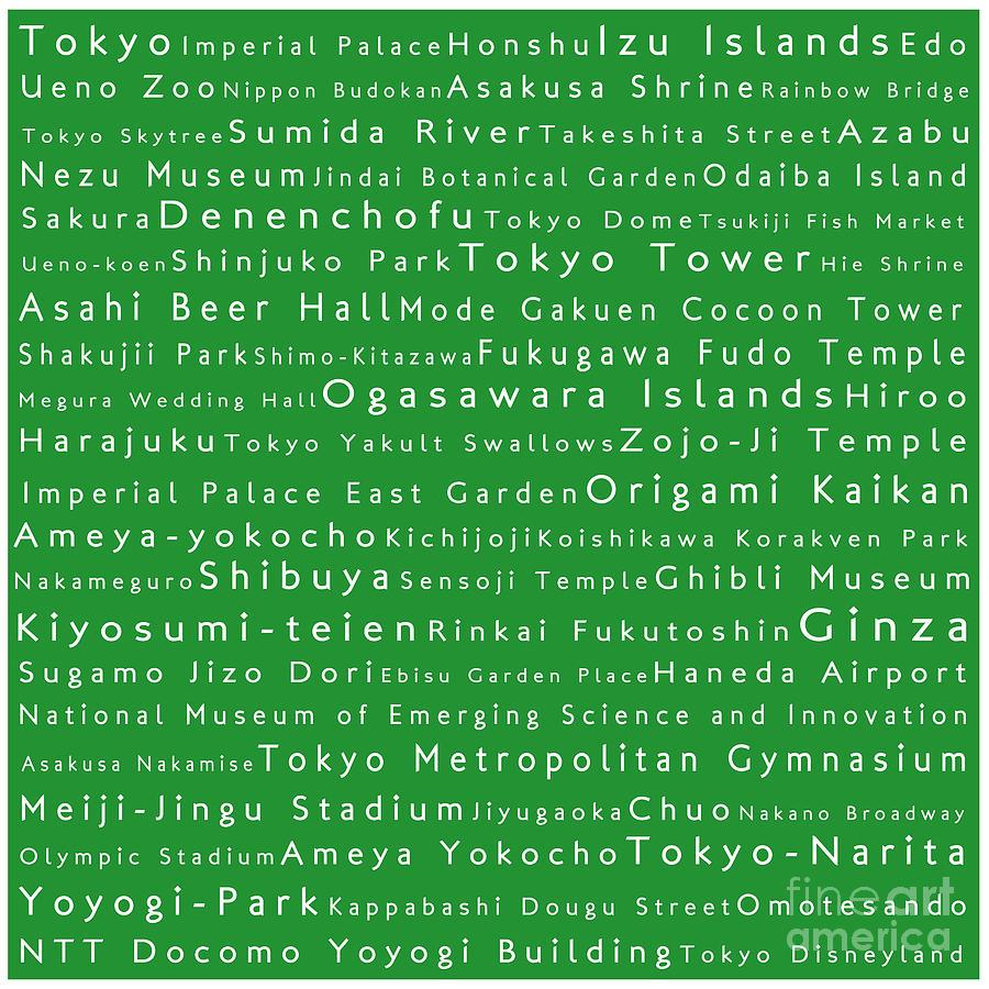 City Digital Art - Tokyo In Words Green by Sabine Jacobs