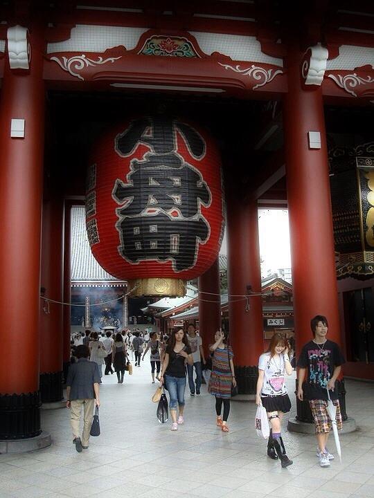 Tokyo Digital Art - Tokyo Luv  by Natalya Karavay