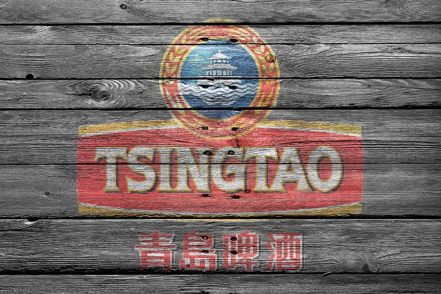 Tsingtao Photograph - Tsingtao by Joe Hamilton