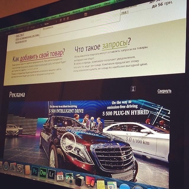 Website Photograph - #ui #design #webdesign #website #uix by Денис Дмитров