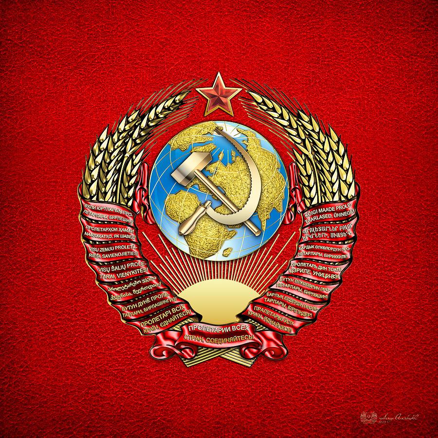 Ussr Coat Of Arms Digital Art by Serge Averbukh