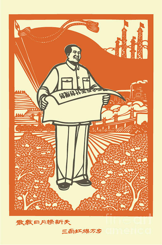 Newspaper Digital Art - Vector Of Chairman Mao Related Poster by Johny Keny