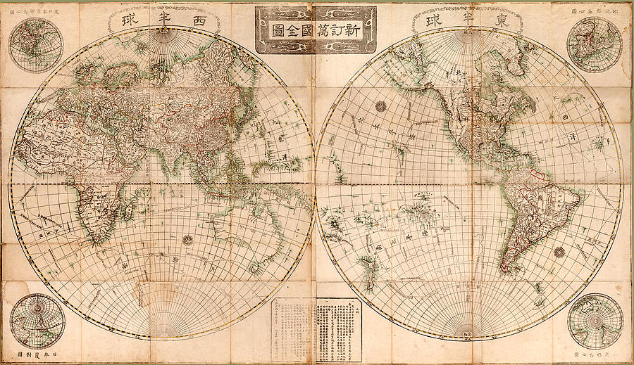 Vintage chinese world map photograph by gary bodnar vintage world map photograph vintage chinese world map by gary bodnar gumiabroncs Image collections