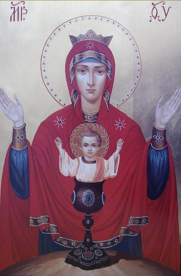 Virgin Mary Painting - Virgin Mary-inexhaustible Cup by Janeta Todorova