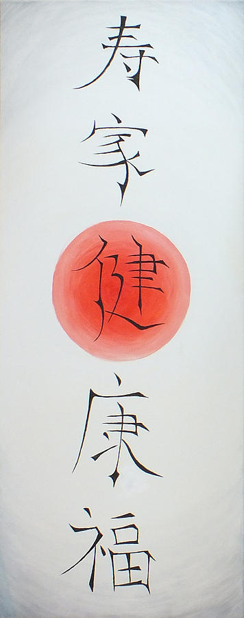 Japan Painting - Wishes by Sven Fischer