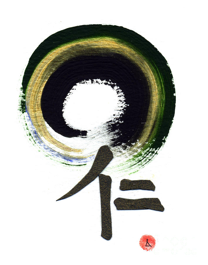 Zenga Painting - Within Benevolence - Zen Enso by Ellen Miffitt