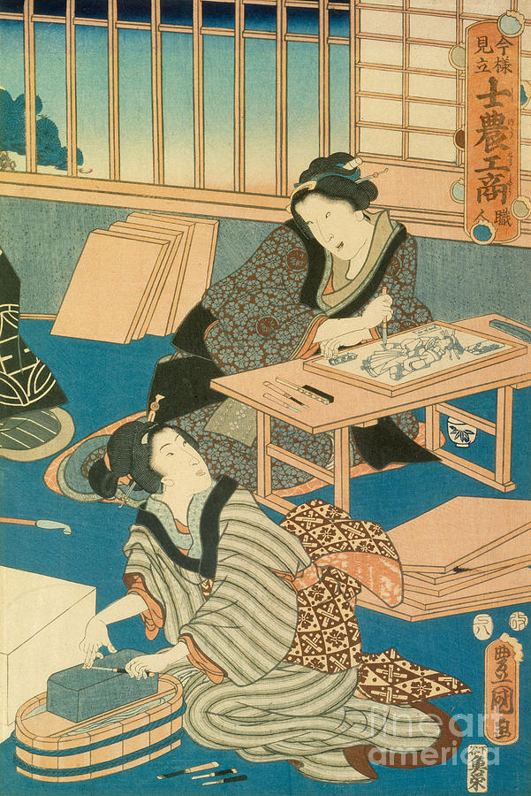 Japan Painting - Woodblock Production by Japanese School