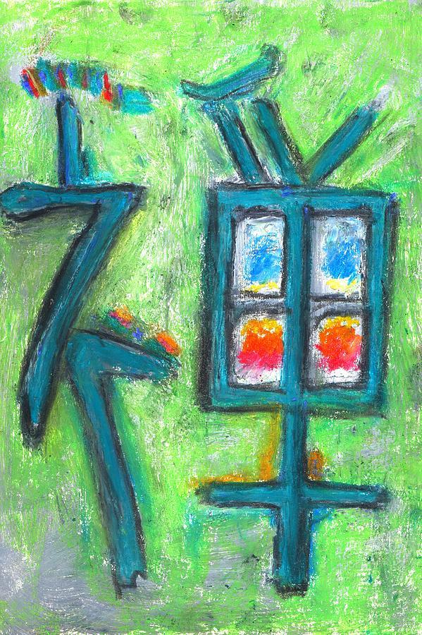 Zen Pastel - Zen by Yuri Lushnichenko