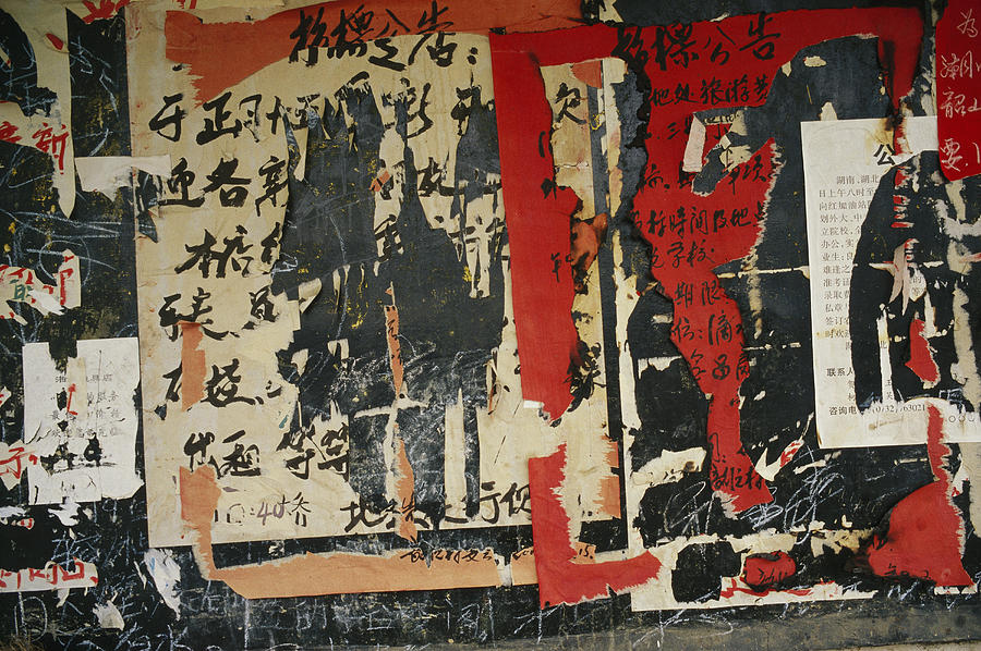 Helt nye A Wall In China With Torn Posters Photograph by Justin Guariglia DE-67