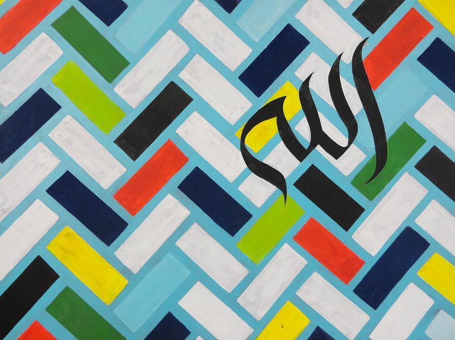 Allah Painting - Allah by Salwa  Najm