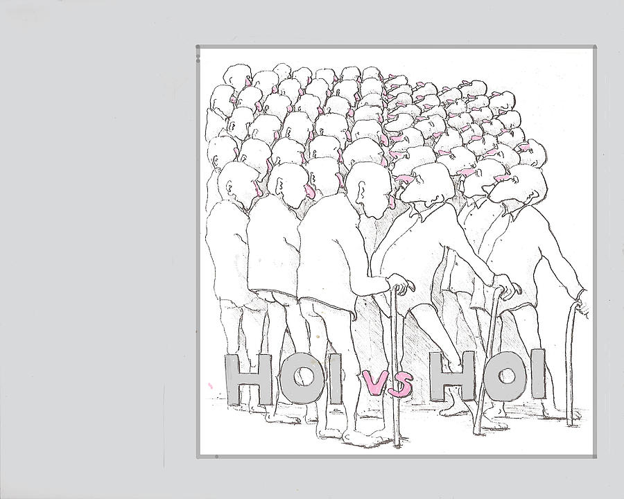 Hoi V. Hoi Digital Art by Roger Swezey