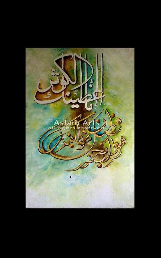 Islamic calligraphy painting by aslam khan