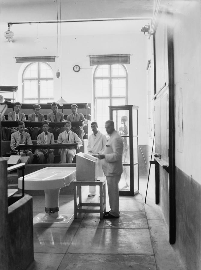 1930s Candid Photograph - Medical College, Baghdad And Road by Everett