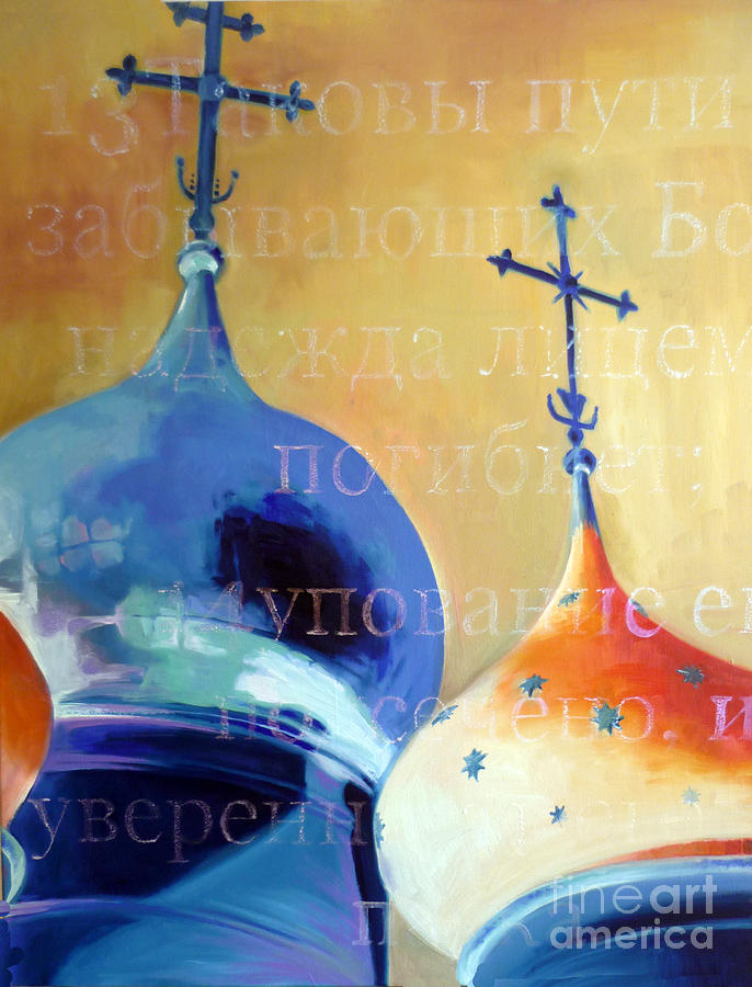 Onion Domes Painting - Onion Dome by Martina Anagnostou