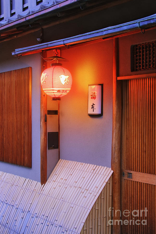 Architectural Detail Photograph - Traditional Japanese House by Jeremy Woodhouse