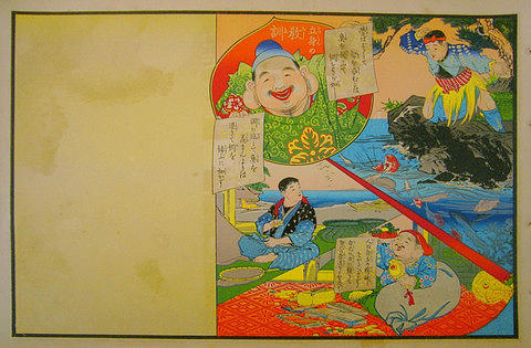 Japanese Drawing - 1920s Original Vintage Japanese Print Story by Anonymous
