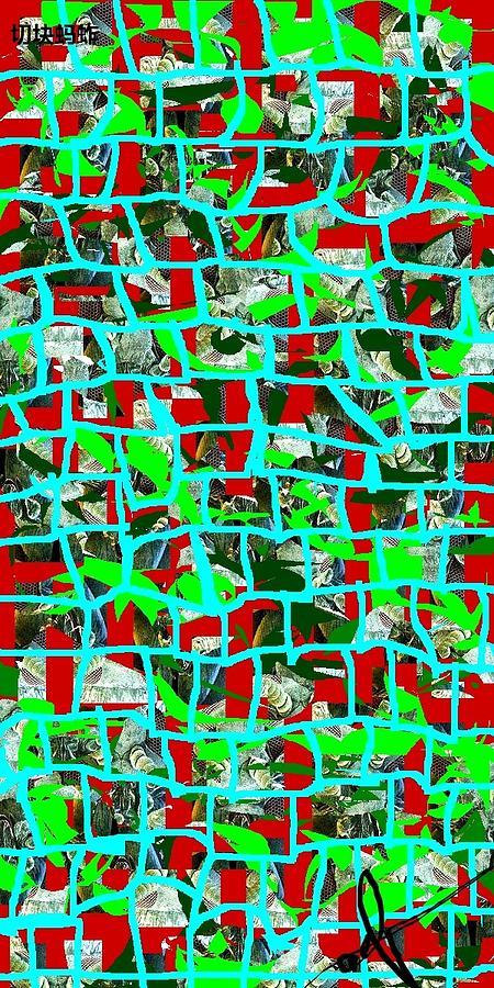 Na Digital Art - See Description. by Ed Purchla