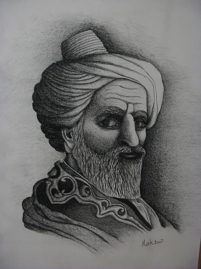 Portrait Painting - Al-zahravi Al-bucasis by Muhammad Arshad Khan MAK