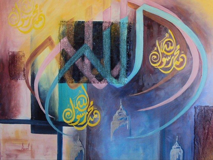Calligraphy Painting - Allah by Asma Tariq