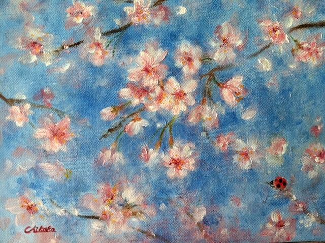 Cherry Blossoms Painting - April Sky by Chikako Takizawa