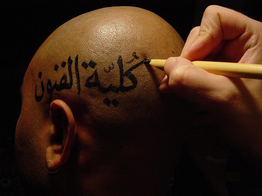`arabic Letters Photograph - Calligraphy by Ousama Lazkani