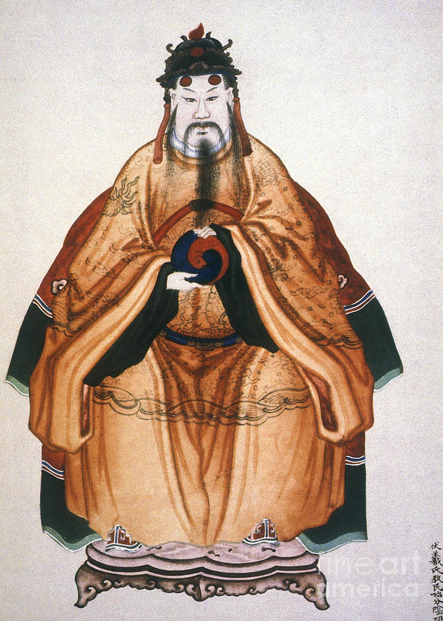 Ancient Chinese Emperor