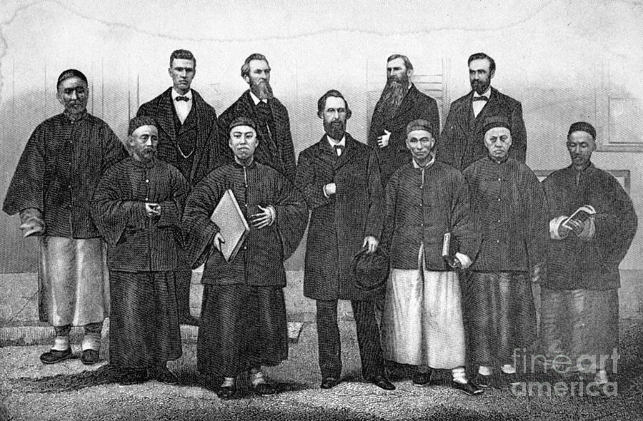 1876 Photograph - China: Missionaries, 1876 by Granger