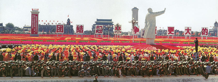 China National Day 1970 Photograph By Granger