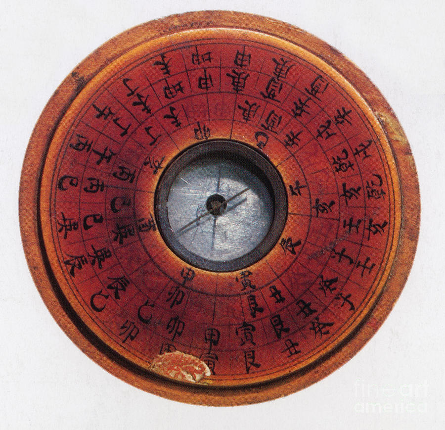 Chinese Compass Photograph By Science Source