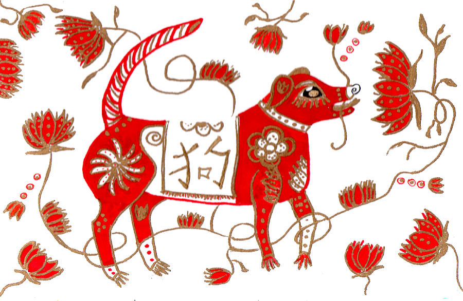Dog Drawing - Chinese Year Of The Dog Astrology by Barbara Giordano