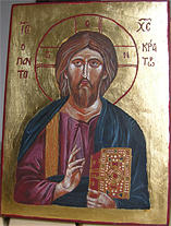 Icon Painting - Christ Pantocrator by Karolina Wicha