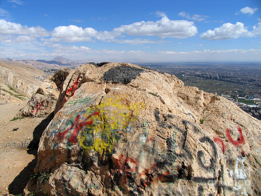 Mountain Photograph - Damascus From Mount Qasion by Issam Hajjar