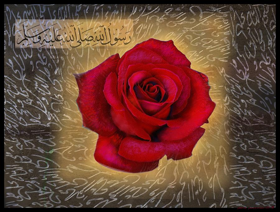 Arabic Painting - Darood Shareef-2 by Seema Sayyidah