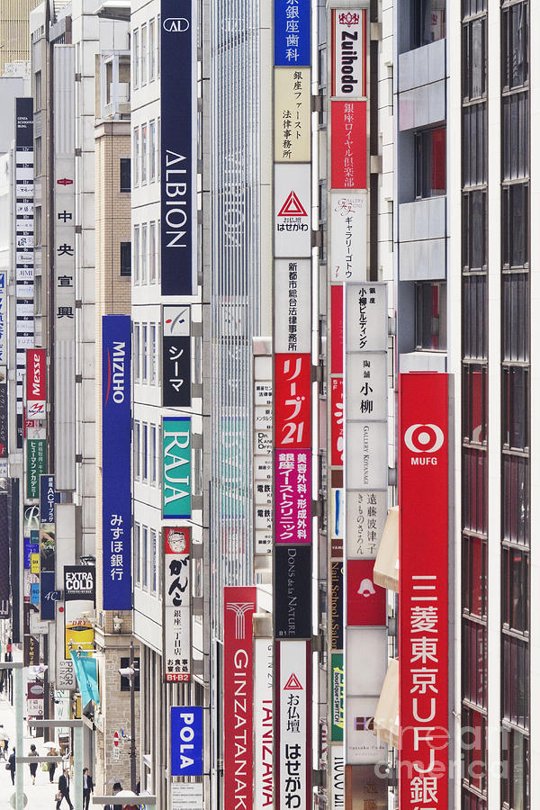 Advertisements Photograph - Downtown Business District In Japan by Jeremy Woodhouse