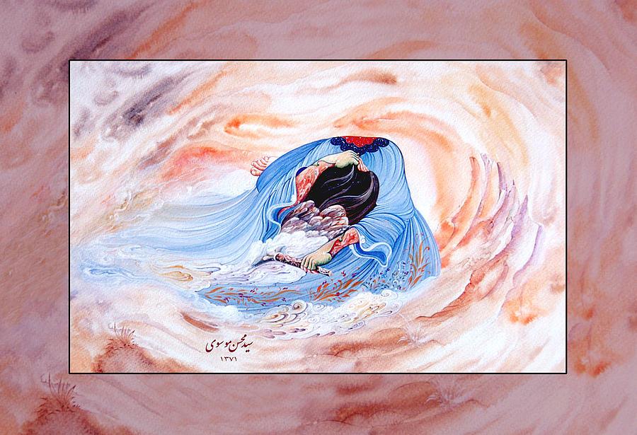 Farhad Painting by Mohsen Mousavi
