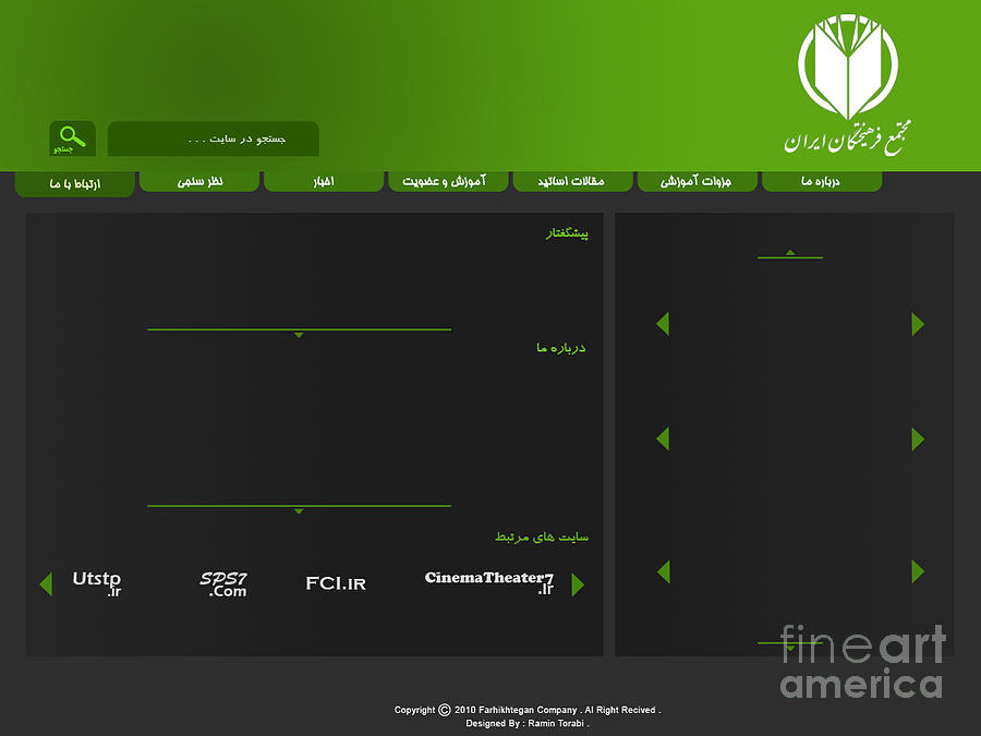 Farhikhtegan Academy Web Template Digital Art by Ramin Torabi
