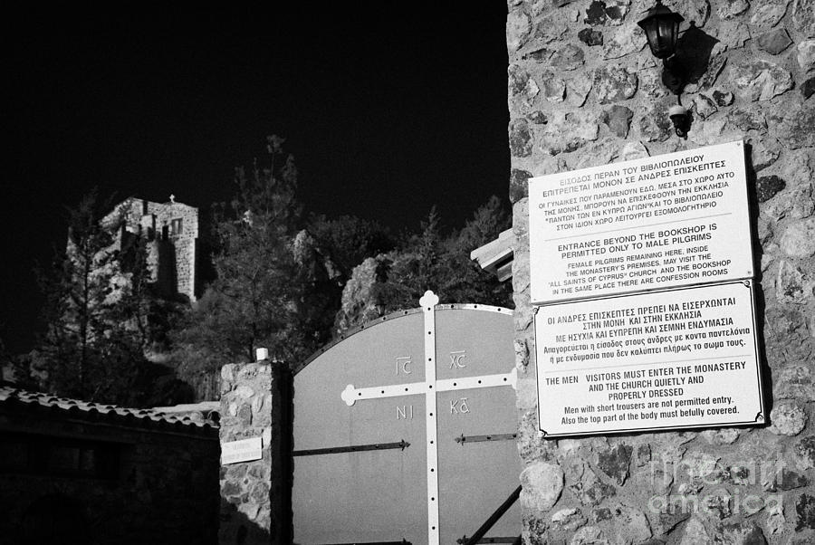 South Photograph - Gates Of The Stavrovouni Monastery Founded In The 4th Century By St Helena Republic Of Cyprus Europe by Joe Fox