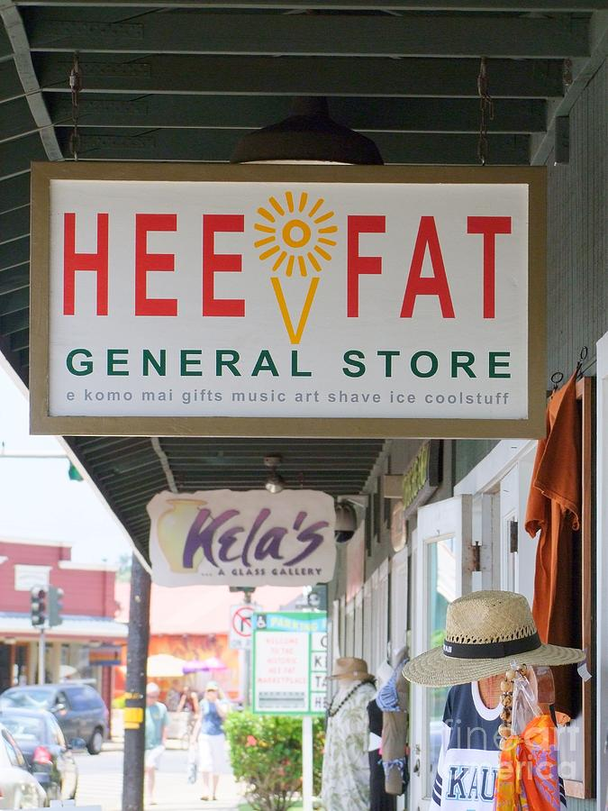 Mary Deal Photograph - Hee Fat General Store by Mary Deal