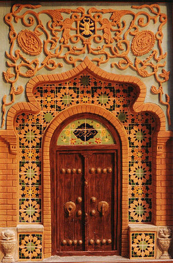 House Relief - House Of Heart by Masoud Alinaghian
