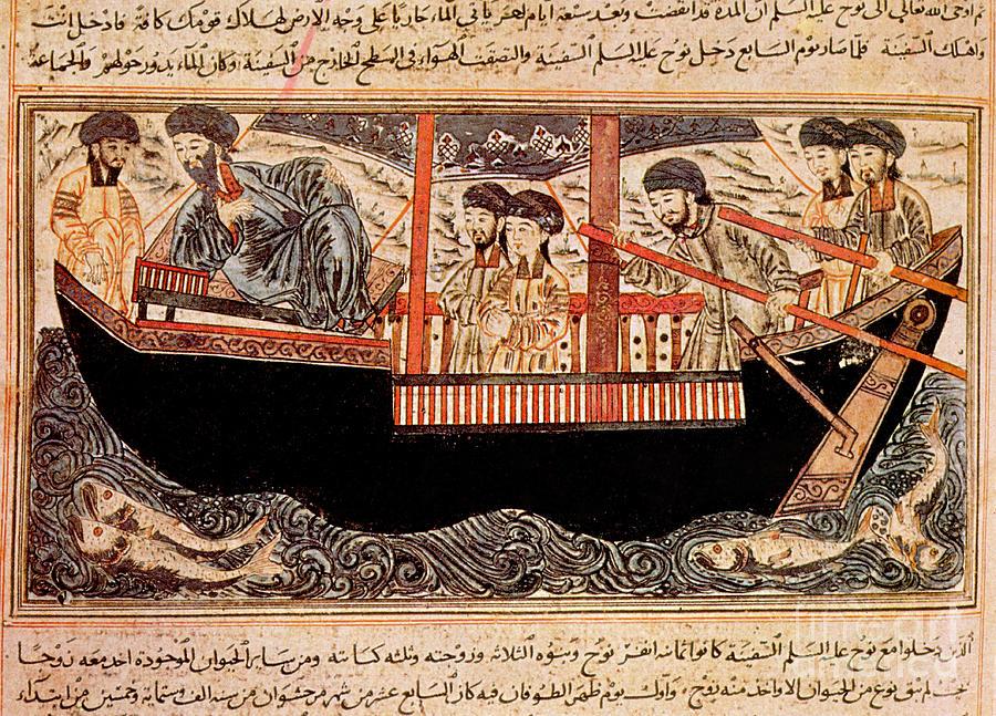History Photograph - Jami Al-tawarikh, Noah And His Sons by Photo Researchers