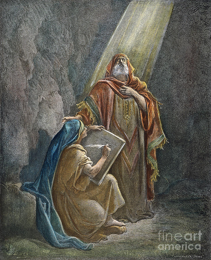 Jeremiah And Baruch Drawing by Gustave Dore