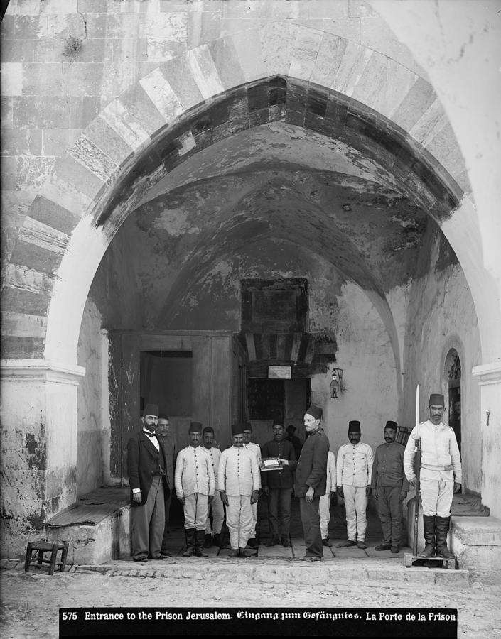 1890s Photograph - Jerusalem, American Colony, Entrance by Everett