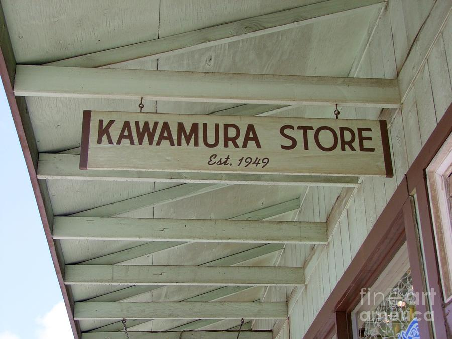 Mary Deal Photograph - Kawamura Store  Est 1949 by Mary Deal