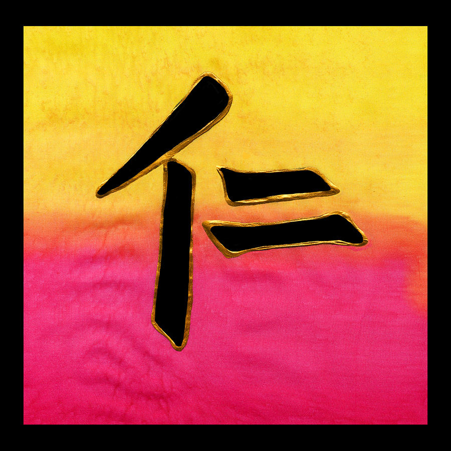 Kindness Kanji Painting by Victoria Page