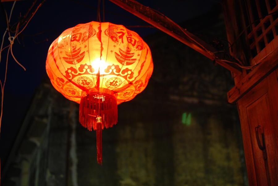 Lamp Photograph - Lamp by Kriangkrai Riangngern